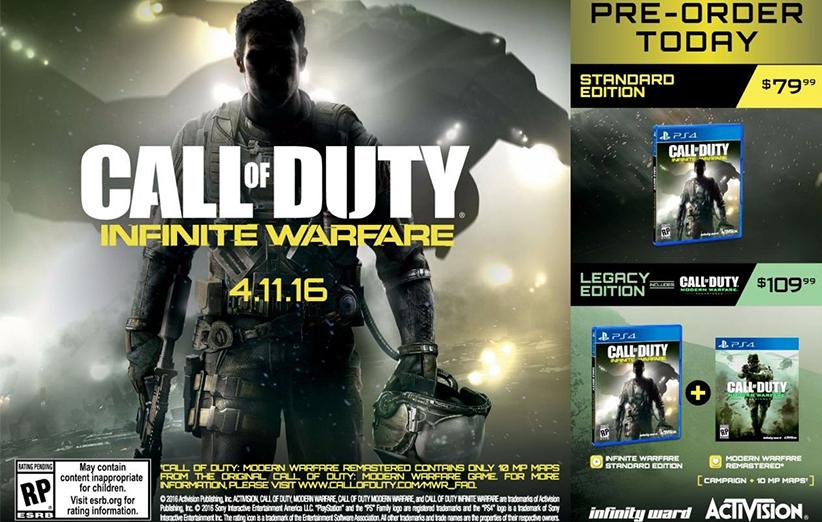 call_of_duty_infinite_warfare_leak_high_res_1