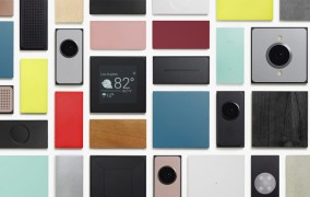 تلفن ماژولار گوگل Ara