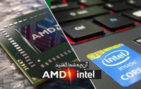 پردازنده AMD یا اینتل - آنچه شما گفتید