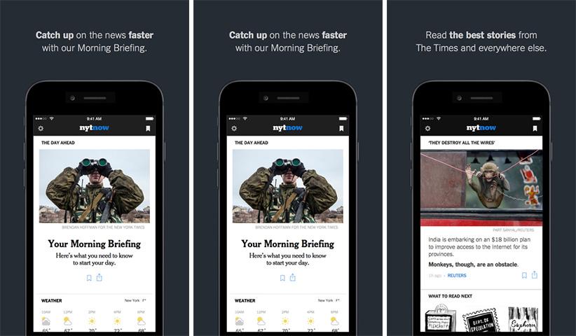اپلیکیشن آیفون iOS - NYT Now