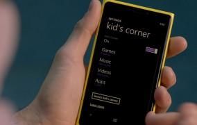 حذف Kids Corner در ویندوز ۱۰ موبایل