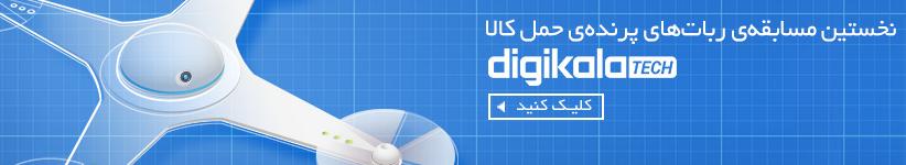 Drone_Ad