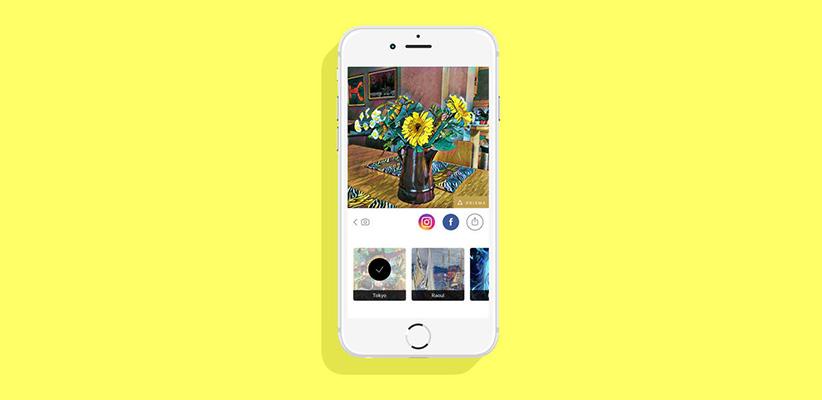 ۰۱ - اپلیکیشن Prisma - تبدیل عکس به نقاشی