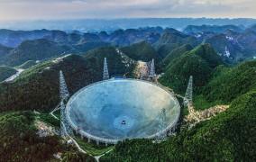تلسکوپ رادیویی