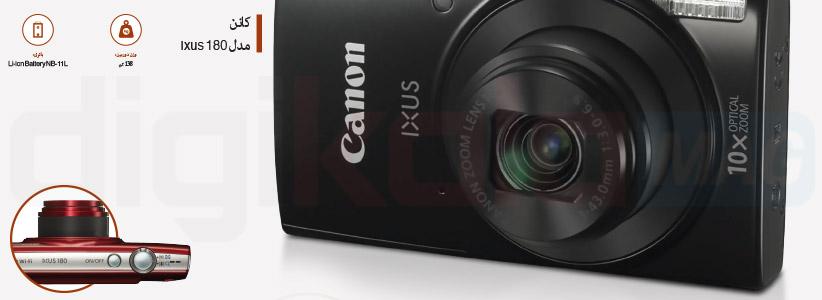 Camera2_no9_1