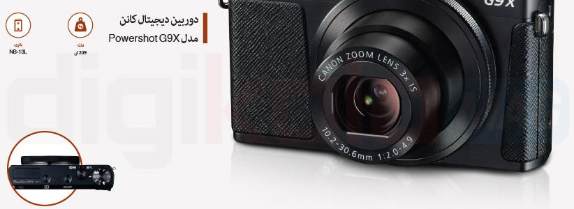 Camera2_no9_2