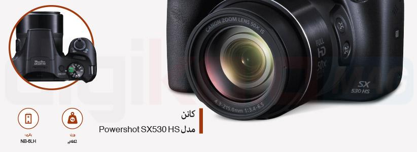 Camera2_no9_3