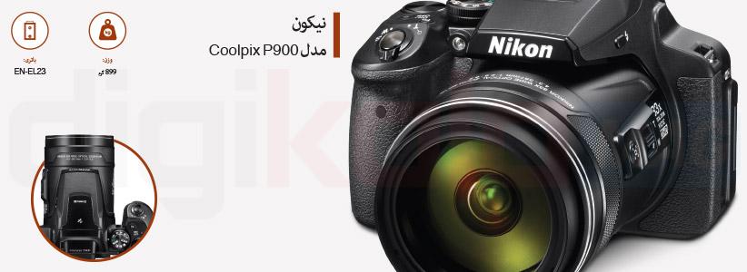 Camera2_no9_5
