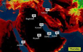 تهران گرمترین
