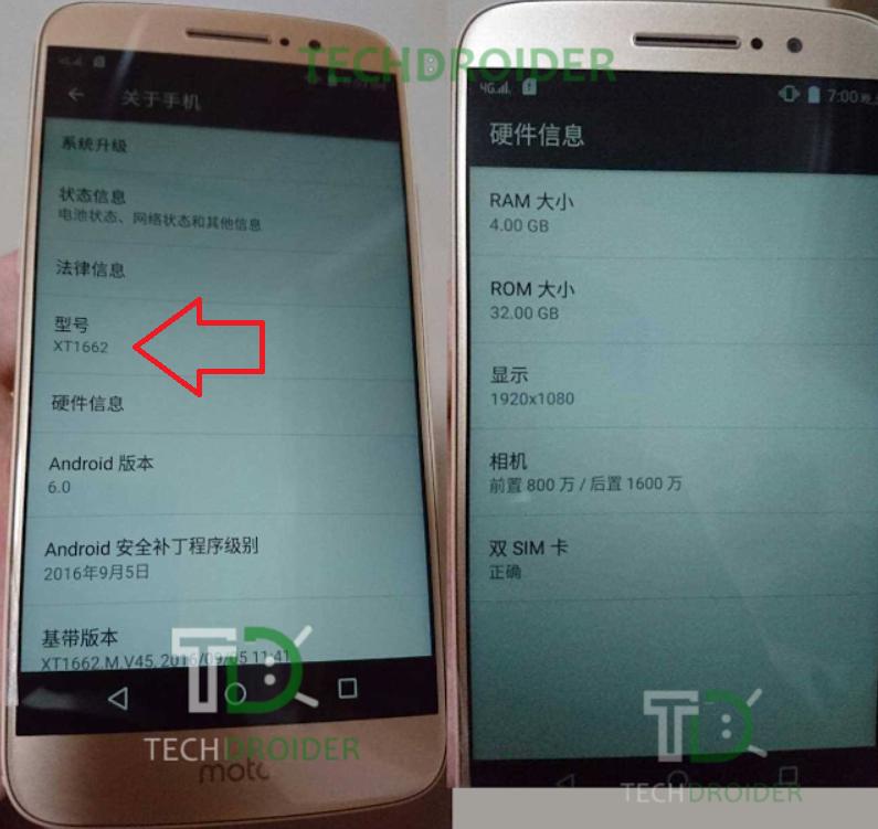 تصویر لو رفته از گوشی Moto M