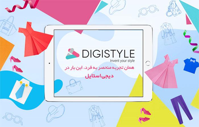 Digi_Style_1