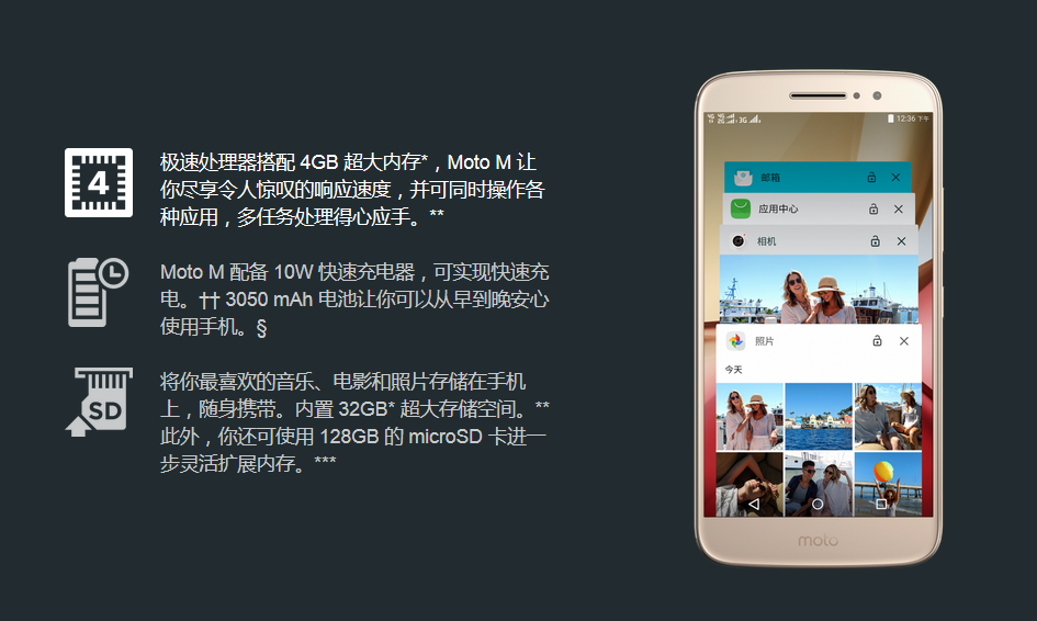 The-Motorola-Moto-M-is-now-official (2)