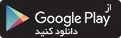 Label Downlaod Google Play - بهترین موزیک پلیر رایگان؛ نقد و بررسی اپلیکیشن BlackPlayer