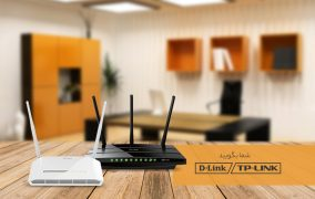 مودم ADSL - روتر - اکسس پوینت - D-Link یا TP-Link