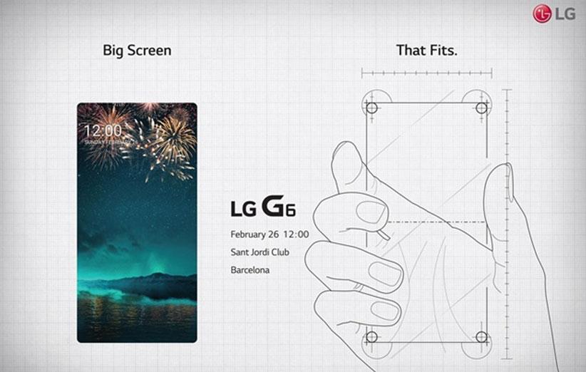 الجی برای معرفی G6 آماده میشود؛ محصولی با صفحه نمایش بزرگ