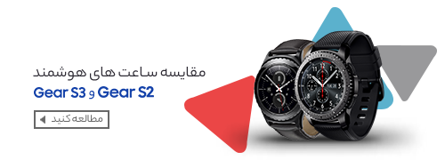 Samsung_Gear_S3_4_PNG