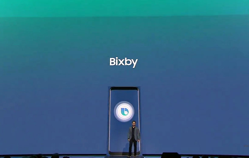 Bixby-featured
