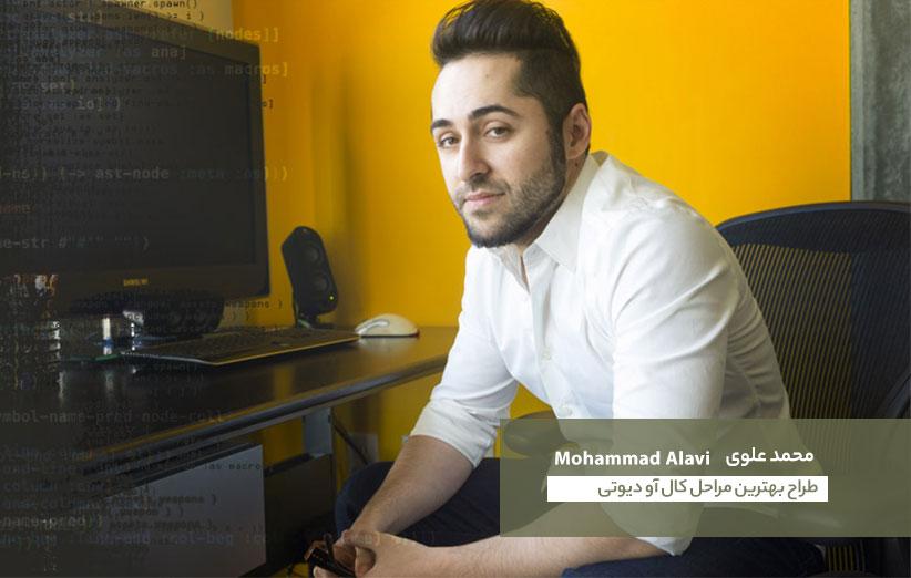 Mohammad.alavai.main
