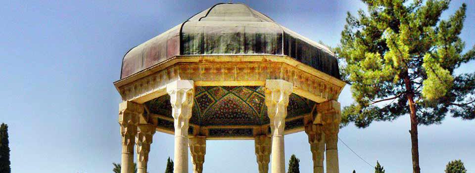 نقد و بررسی کتاب دیوان حافظ