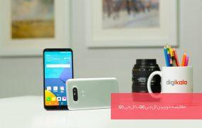 مقایسه دوربین LG G6 با LG G5 در دیجیکالا مگ