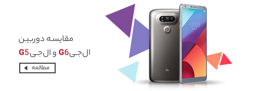 ال جی G6 در دیجیکالا مگ-LG-G6