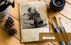 مارگارت برک وایت Margaret Bourke-White