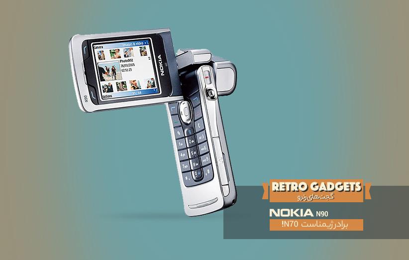 نوکیا N90