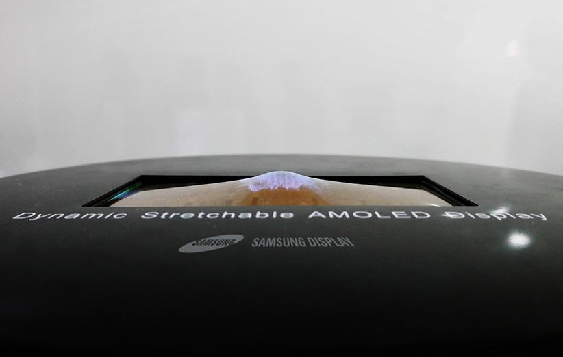 صفحه نمایش جدید شرکت سامسونگ کش میآید