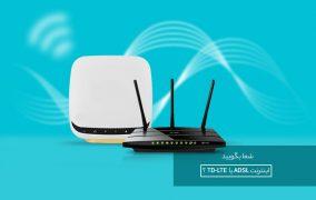 اینترنت ADSL یا اینترنت TD-LTE