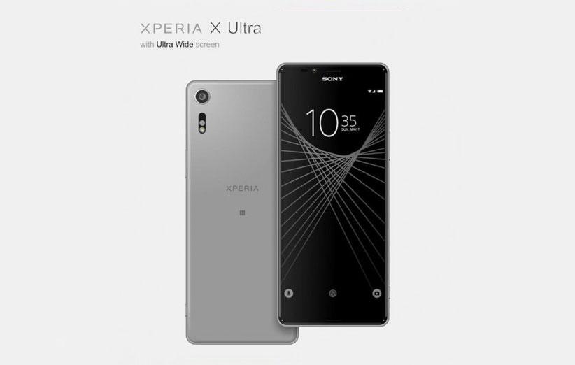 مشخصات  گوشی اکسپریا X Ultra لو رفت