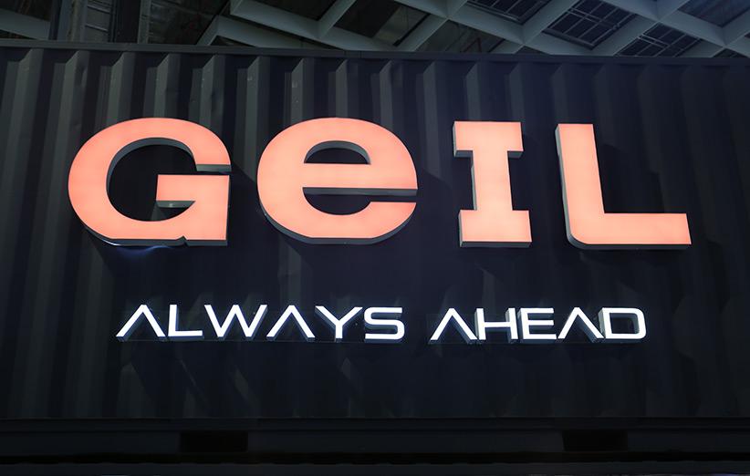 گزارش تصویری از غرفهی Geil در کامپیوتکس ۲۰۱۷