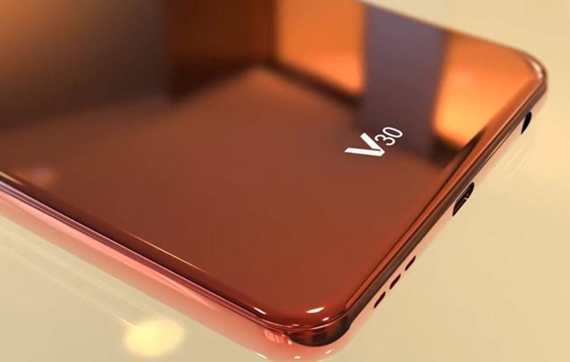 الجی V30 بدنه شیشهای دارد
