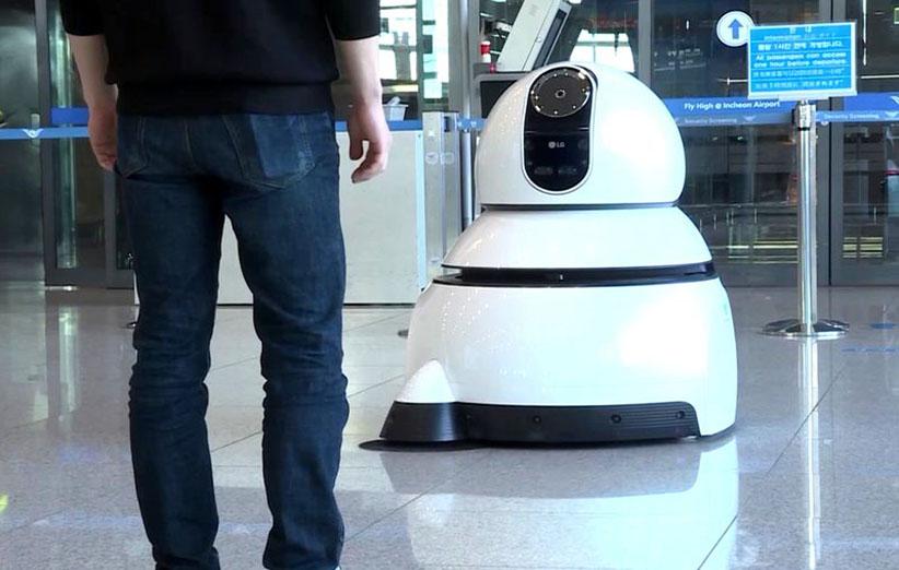 روبات نظافتچی فرودگاه