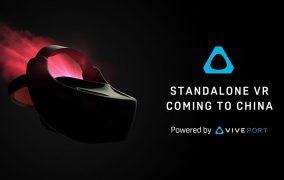 هدست واقعیت مجازی HTC Standalone