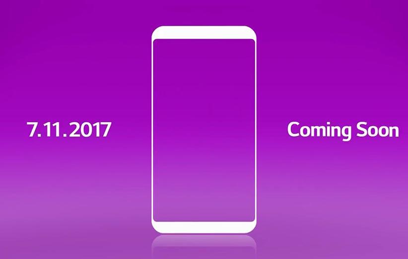 تیزر گوشی الجی G6 مینی را ببینید