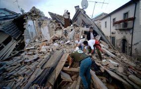 زلزلههای آرام