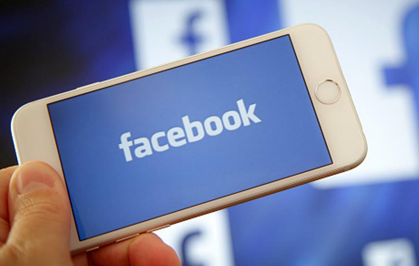 فیسبوک مسنجر