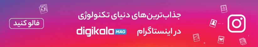 Banners Instagram - در طرح رجیتسری ۲۵ هزار گوشی غیرفعال شده است