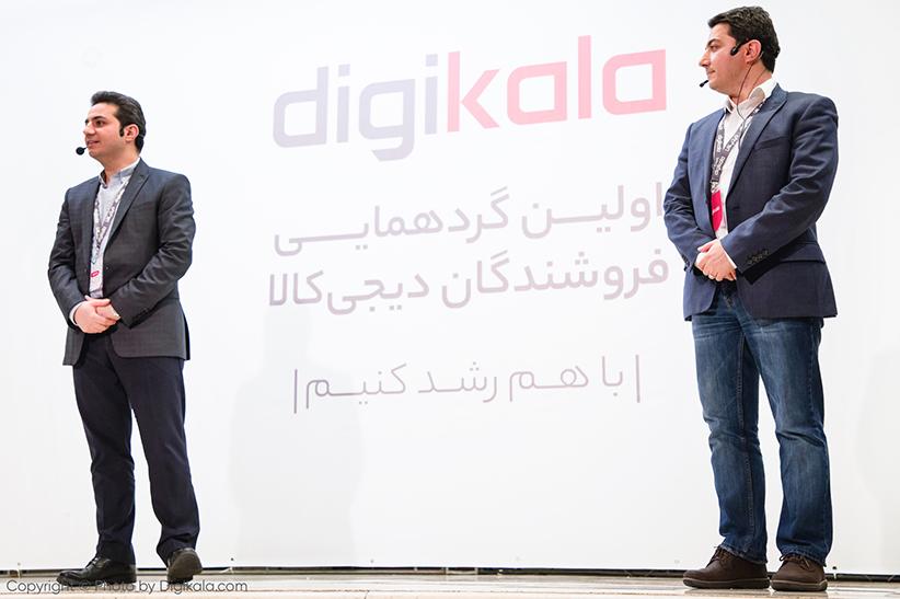 سعید و حمید محمدی دیجی کالا