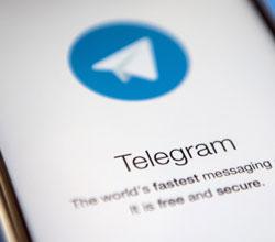 دبیر شورای عالی فضای مجازی: تلگرام فعلا فیلتر نمیشود