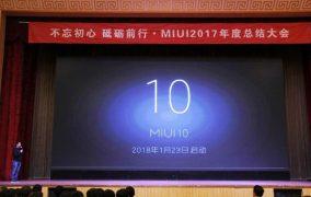 شیائومی MIUI 10