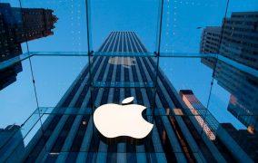 برنامه های آینده اپل