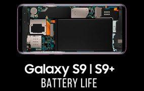 شارژدهی گلکسی S9