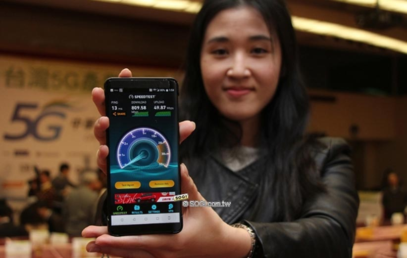 گوشی HTC U12
