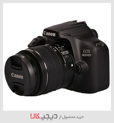 خرید دوربین دیجیتال کانن مدل EOS 4000D