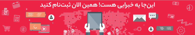 822 150 news letter - مهمترین ویژگیهای گوشیهای اندرویدی در سال ۲۰۱۸