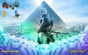 معرفی بازی نوروزی: Assassin's Creed Origins