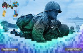 معرفی بازی نوروزی: Call of Duty WWII