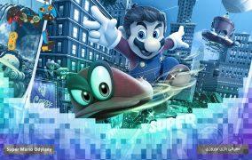 معرفی بازی نوروزی: Super Mario Odyssey