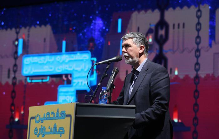 TGF 3 - هفتمین جشنواره بازیهای رایانهای تهران به پایان رسید